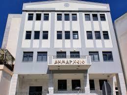 Δήμος Ηγουμενίτσας: Ευχαριστήρια επιστολή