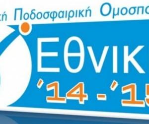 G'ETHINIKI