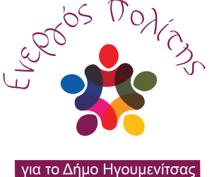 logo ENERGOS