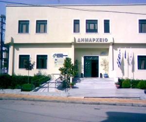 DIMARXEIO FILIATWN
