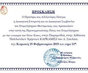 KOPIPITAS_F6352