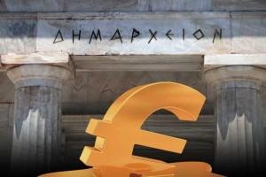 Θεσπρωτία: Πρόγραμμα «ΦιλόΔημος ΙΙ»: Χρηματοδότηση 380,000 Ευρώ στους Δήμους Ηγουμενίτσας και Σουλίου