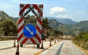 Θεσπρωτία: Αποκατάσταση ζημιών στο οδικό δίκτυο της Π.Ε. Θεσπρωτίας