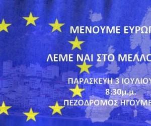 menoume europi