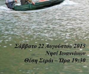 9_lyriki_Pamvotis_02