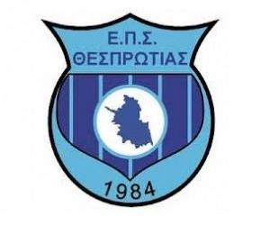eps_thesprotias_logo