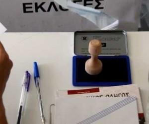Θεσπρωτία: Εκλογές Κεντροαριστερά...Πού μπορείτε να ψηφίσετε – Τα 6 εκλογικά κέντρα στο Νομό Θεσπρωτίας
