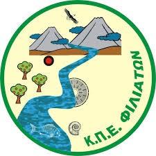 Θεσπρωτία: ΚΠΕ Φιλιατών - Διήμερο σεμινάριο «Στόμιο σπηλαίου - άνοιγμα ιστορικό και περιβαλλοντικό