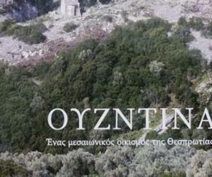 OYZNTINA