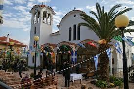 Θεσπρωτία: Πρόγραμμα Εορτασμού Αγίου Μηνά 10-11 Νοεμβρίου