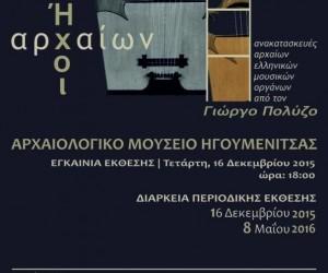 αφίσα (3)