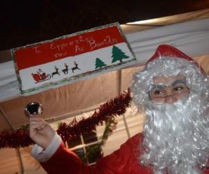 Θεσπρωτία: Εκπολιτιστικός σύλλογος απανταχού Ξηρολοφιτών «Ο Κοκκυτός»: Τριήμερο χριστουγεννιάτικο χωριό 21-23 Δεκεμβρίου
