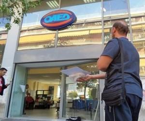 Θεσπρωτία: Ενημέρωση Επιχειρήσεων για Πρόγραμμα επιχορήγησης επιχειρήσεων για την πρόσληψη 10.000 ανέργων ηλικίας 30-49 ετών από το Επιμελητήριο Θεσπρωτίας