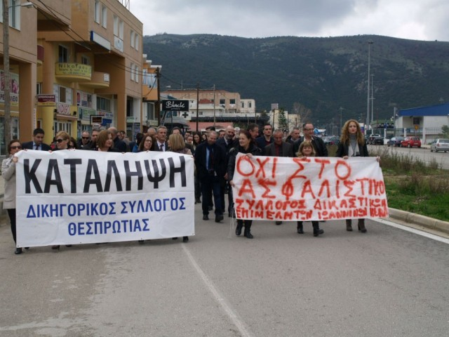 Θεσπρωτία: Στις κάλπες την Κυριακή οι χειμαζόμενοι από την κρίση δικηγόροι της Θεσπρωτίας-Κούρσα για δύο η προεδρία-Οι 72 δικηγόροι με δικαίωμα ψήφου
