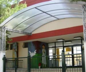 Ήγουμενίτσα: Ευχαριστήρια επιστολή του Μητροπολίτη Παραμυθιάς κ.κ. Τίτου προς το Α' δημοτικό σχολείο Ηγουμενίτσας