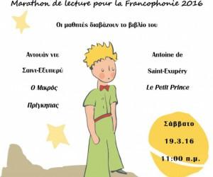 Le_Petit_Prince_C_35x50