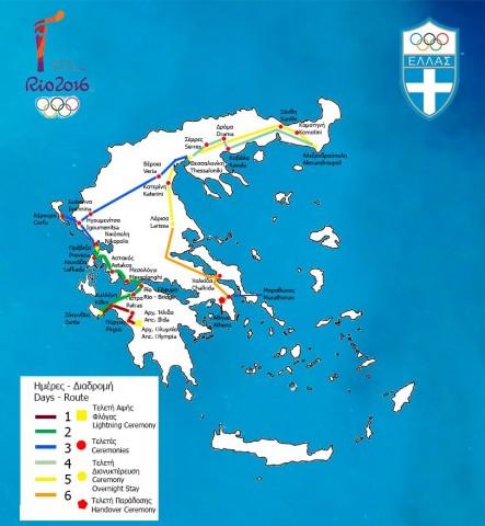 Greece route