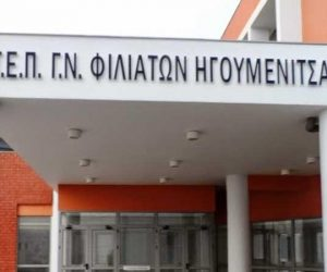 Θεσπρωτία: Μάριος Κάτσης - «Άνοιξε ο δρόμος για την λειτουργία του ΤΕΠ Ηγουμενίτσας»