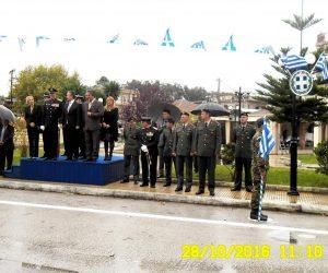 Θεσπρωτία: Η μαθητική και στρατιωτική παρέλαση στους Φιλιάτες (+ΦΩΤΟ)