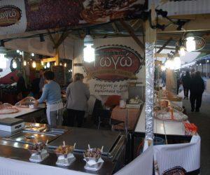 Θεσπρωτία: Ολοκληρώθηκε ο Λάμποβος στην Παραμυθιά-Ραντεβού του χρόνου….