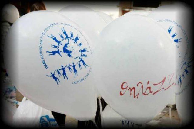 Θεσπρωτία: Πανελλαδικός Ταυτόχρονος Δημόσιος Θηλασμός στις 6 Νοεμβρίου στην Ηγουμενίτσα