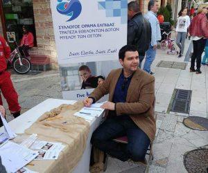 Ήγουμενίτσα: Εκδήλωση για νέους δότες μυελού των οστών στην Ηγουμενίτσα (+ΦΩΤΟ)