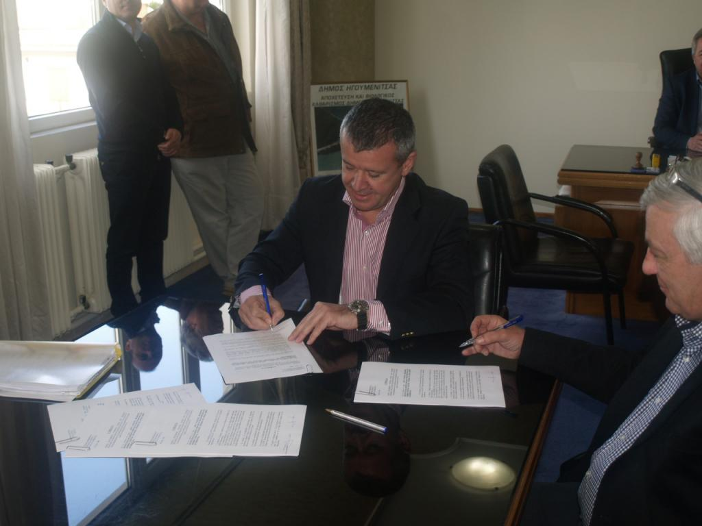 Ήγουμενίτσα: 310,000 ευρώ για Ανάπτυξη και χρήση ψηφιακών συστημάτων, προϊόντων και υπηρεσιών ύδρευσης της ΔΕΥΑ Ηγουμενίτσας