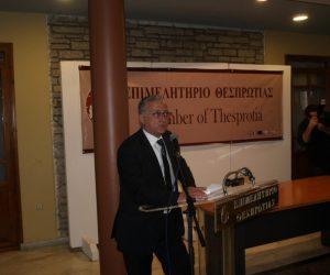 Ήγουμενίτσα: Προβληματισμός του Επιμελητηρίου Θεσπρωτίας για το μέλλον του ΤΕΙ Ηγουμενίτσας