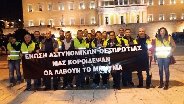 Θεσπρωτία: Ένωση Αστυνομικών Υπαλλήλων Θεσπρωτίας: «Nα ενταχθεί και το Αστυνομικό προσωπικό στους δικαιούχους του επιδόματος»