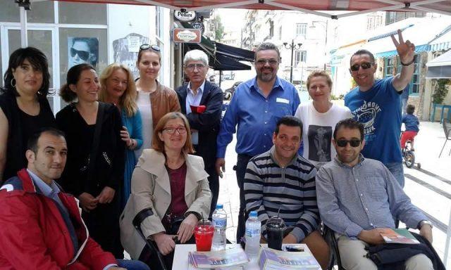 Θεσπρωτία: Ημερίδα «Η Σκλήρυνση κατά Πλάκας σήμερα» στις 29 Νοεμβρίου στην Ηγουμενίτσα