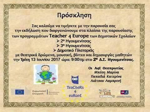 Θεσπρωτία: Εκδήλωση προς τιμήν του «Teacher for Europe» την Τρίτη στο 2ο Δημοτικό Σχολείο Ηγουμενίτσας
