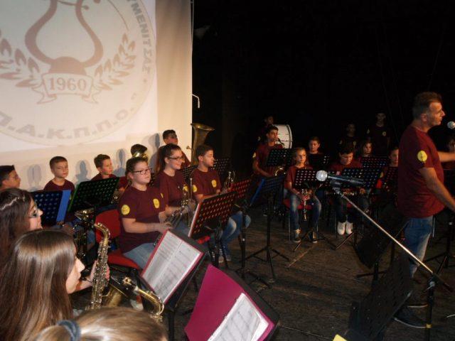 Θεσπρωτία: Η Φιλαρμονική του Δήμου Ηγουμενίτσας στο 8ο Διεθνές Φεστιβάλ Φιλαρμονικών Χορωδιών Ορχηστρών στο Μέγαρο Μουσικής Θεσσαλονίκης