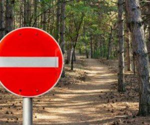 Θεσπρωτία: Απαγόρευση της κυκλοφορίας οχημάτων σε Εθνικούς Δρυμούς, Δάση και «ευπαθείς» περιοχές, λόγω του κινδύνου εκ των πυρκαγιών