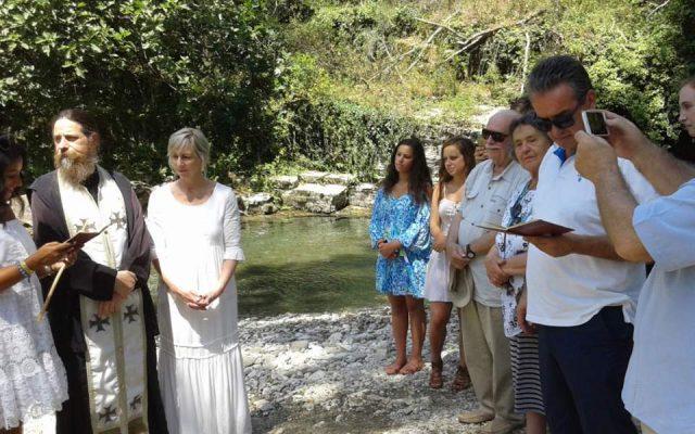 Θεσπρωτία: Από την Αυστραλία στην Θεσπρωτία για να βαπτιστεί Ορθόδοξη