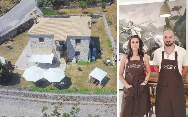 Θεσπρωτία: Η πρώτη επένδυση στο ιστορικό Σούλι-Πως δύο νέοι άφησαν σίγουρες δουλειές στην Γερμανία και εγκαταστάθηκαν στο οροπέδιο του ιστορικού Σουλίου