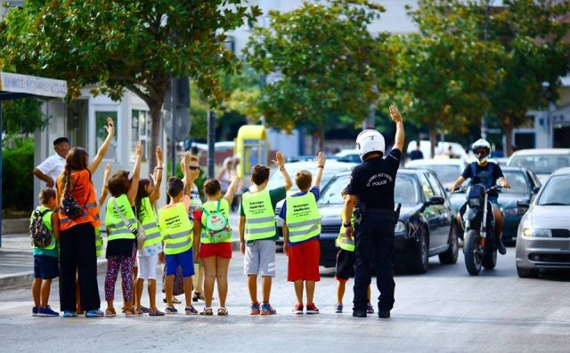 Ήγουμενίτσα: Τα παιδιά σε ρόλο τροχονόμου