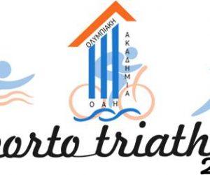 Θεσπρωτία: Στις 8 Οκτωβρίου το 2ο il Porto Triathlon στην Ηγουμενίτσα-Ξεκίνησαν οι δηλώσεις συμμετοχής-Η προκήρυξη