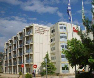 Θεσπρωτία: Επείγουσα Έκκληση - Νεαρή κοπέλα από την Ηγουμενίτσα χρειάζεται αιμοπετάλια