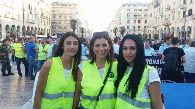 Θεσπρωτία: Αρωμα γυναίκας στην πορεία διαμαρτυρίας της Ενωσης Αστυνομικών Υπαλλήλων Θεσπρωτίας στη Θεσσαλονίκη (+ΦΩΤΟ)