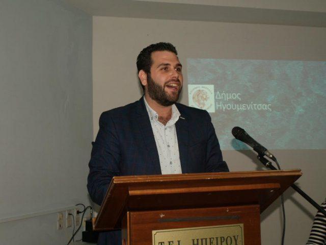 Θεσπρωτία: Οι επερχόμενες αλλαγές στην Ανώτατη Εκπαίδευση της Ηπείρου – Στο στόχαστρο πάλι το Τμήμα της Ηγουμενίτσας;