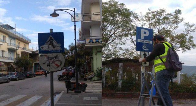 Δήμος Ηγουμενίτσας: Καθαρισμός των πινακίδων οδικής κυκλοφορίας