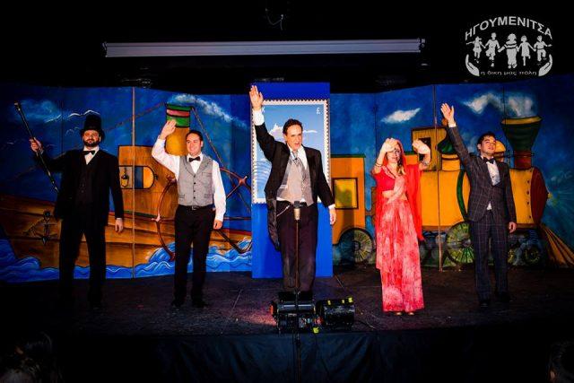Ήγουμενίτσα: Καθήλωσε τους θεατές η παράσταση «Ο Γύρος του Κόσμου σε 80 ημέρες» με τον Χάρη Ρώμα στην Ηγουμενίτσα