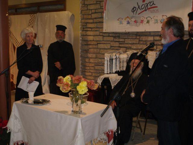 Θεσπρωτία: Εγκαίνια της 26ης Ετήσιας Έκθεσης της «ΦΛΟΓΑΣ» στην Ηγουμενίτσα (+ΦΩΤΟ)