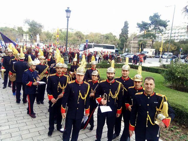 Θεσπρωτία: Φιλαρμονική Δήμου Ηγουμενίτσας: Εντυπωσίασε στο Μέγαρο Μουσικής Θεσσαλονίκης με το μουσικό πρόγραμμα «Στα Μονοπάτια της Παράδοσης» (+ΒΙΝΤΕΟ)
