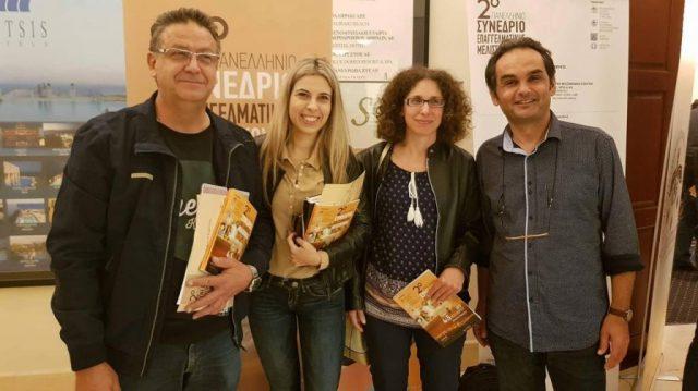 Θεσπρωτία: Άρωμα Θεσπρωτίας στο 2ο Πανελλήνιο Συνέδριο Επαγγελματικής Μελισσοκομίας στα Γιάννενα (+ΦΩΤΟ)