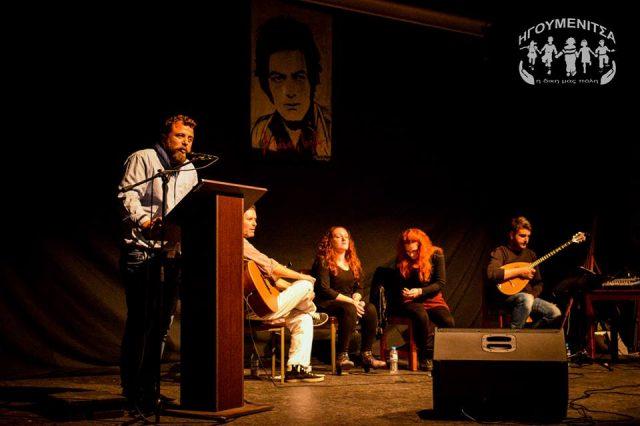Θεσπρωτία: Σύλλογος Εργαζομένων ΟΤΑ Ν Θεσπρωτίας - Συναυλία αφιέρωμα στον Μάνο Λοΐζο στην Ηγουμενίτσα (+ΦΩΤΟ, +ΒΙΝΤΕΟ)