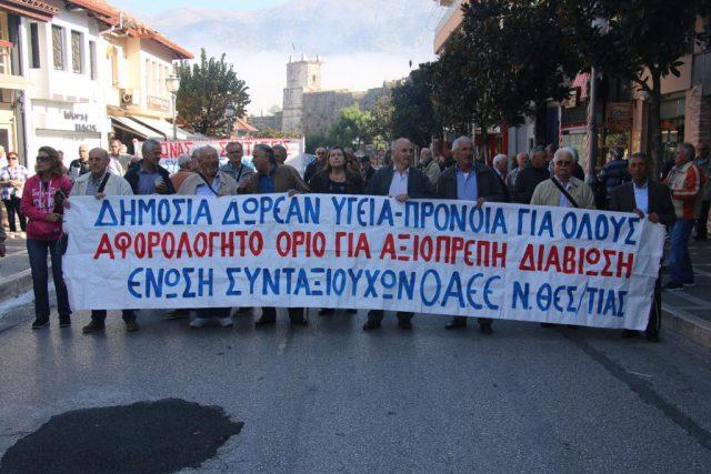 Θεσπρωτία: Ενωση Συνταξιούχων ΟΑΕΕ Ν.Θεσπρωτίας: Κάλεσμα για πανσυνταξιουχική συγκέντρωση την Τρίτη στην Ηγουμενίτσα
