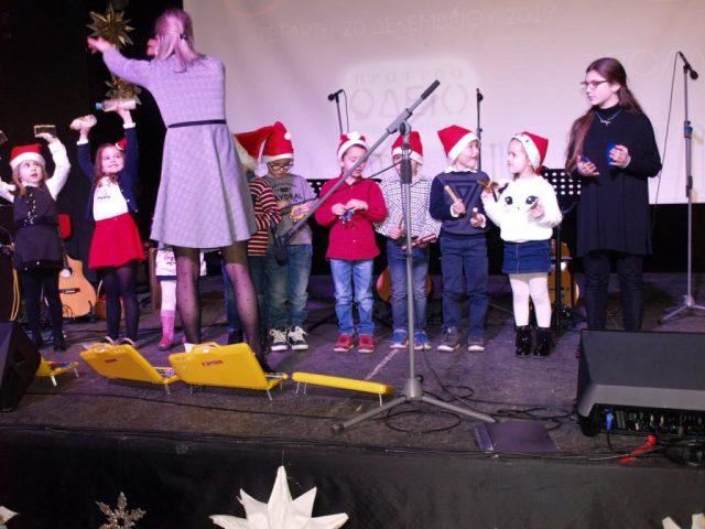 Θεσπρωτία: Χριστουγεννιάτικη Συναυλία από το Πρότυπο Ωδείο Ηγουμενίτσας (+ΦΩΤΟ)