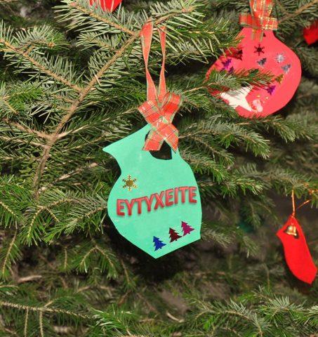 Ήγουμενίτσα: Το Αρχαιολογικό Μουσείο Ηγουμενίτσας στολίζει το χριστουγεννιάτικο δέντρο την Τρίτη