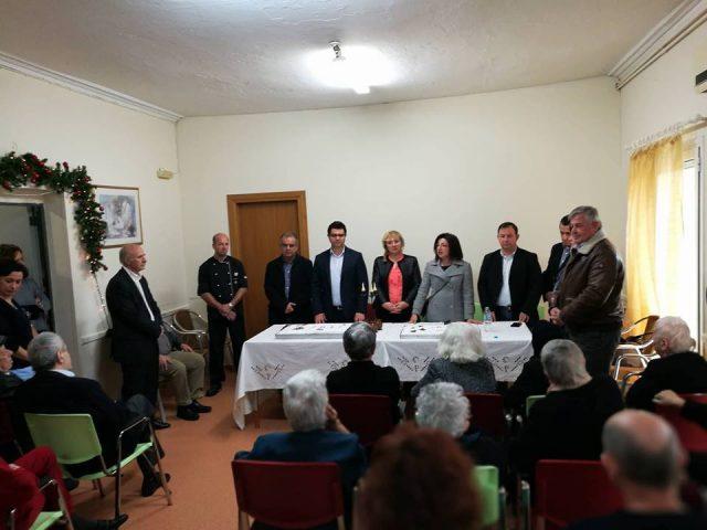 Ήγουμενίτσα: Η κοπή της Πρωτοχρονιάτικης πίτας στο Γηροκομείο Ηγουμενίτσας